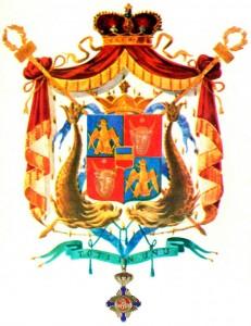 stema Principatelor Unite Matricea Romaneasca