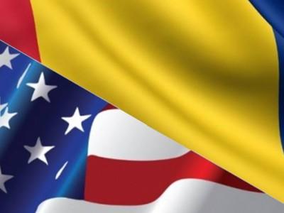 slider America România