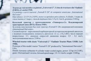 reportaj Chisinau Matricea Romaneasca (11)