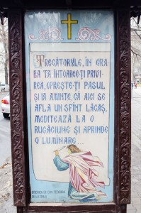 reportaj Chisinau Matricea Romaneasca (3)