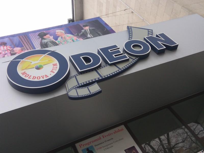 """Și în acest an, Festivalul Filmului Francofon a fost găzduit de Centrul Cultural """"Odeon"""" din Chișinău"""