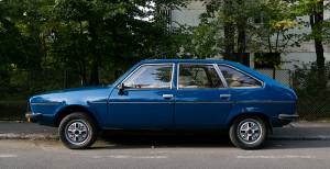 Dacia 2000, cea care i-a aparținut lui Nicolae Ceaușescu