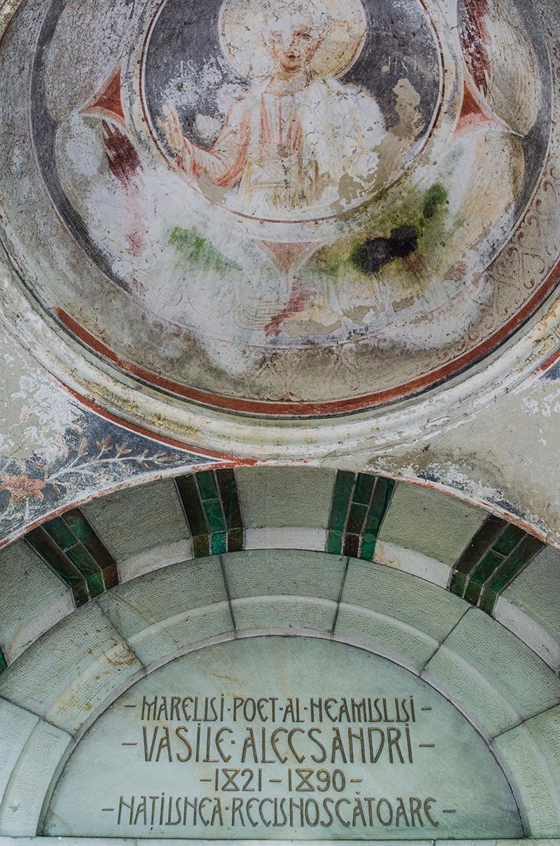 rusine nationala mormant Alecsandri Mircesti interior (2)