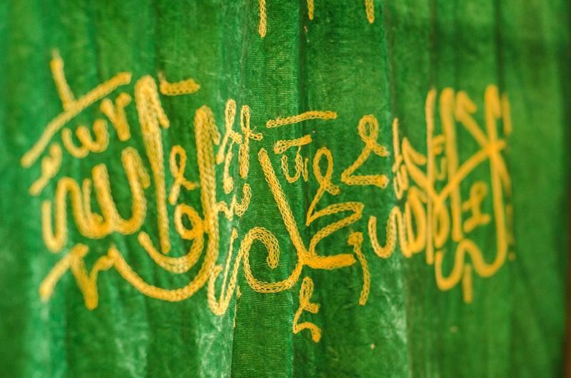Comunitatea musulmană din România are o istorie multiseculară, de peste 750 de ani. Stâlpul credinţei este învăţătura din Coran
