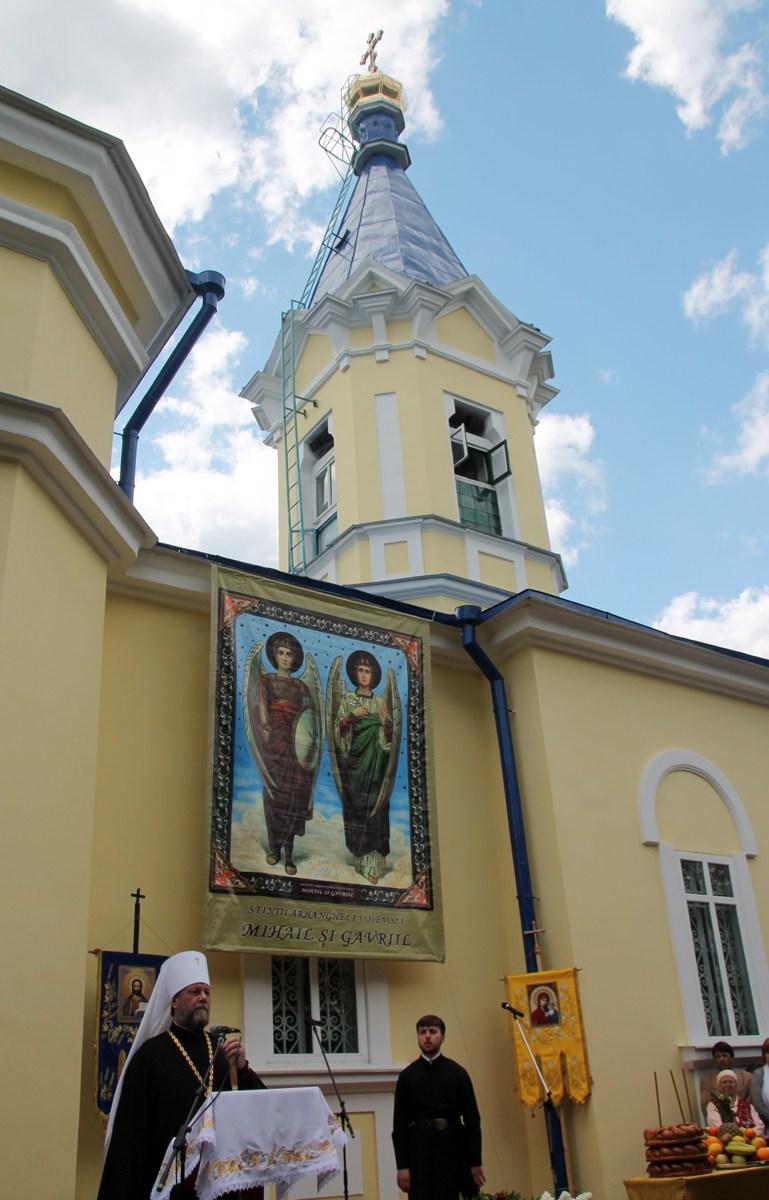 Biserica Sfinții Arhangheli Voievozi Mihail și Gavriil, la 150 de ani de la târnosire
