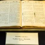 Casa Dosoftei Iaşi Psaltirea în versuri limba română interior 8