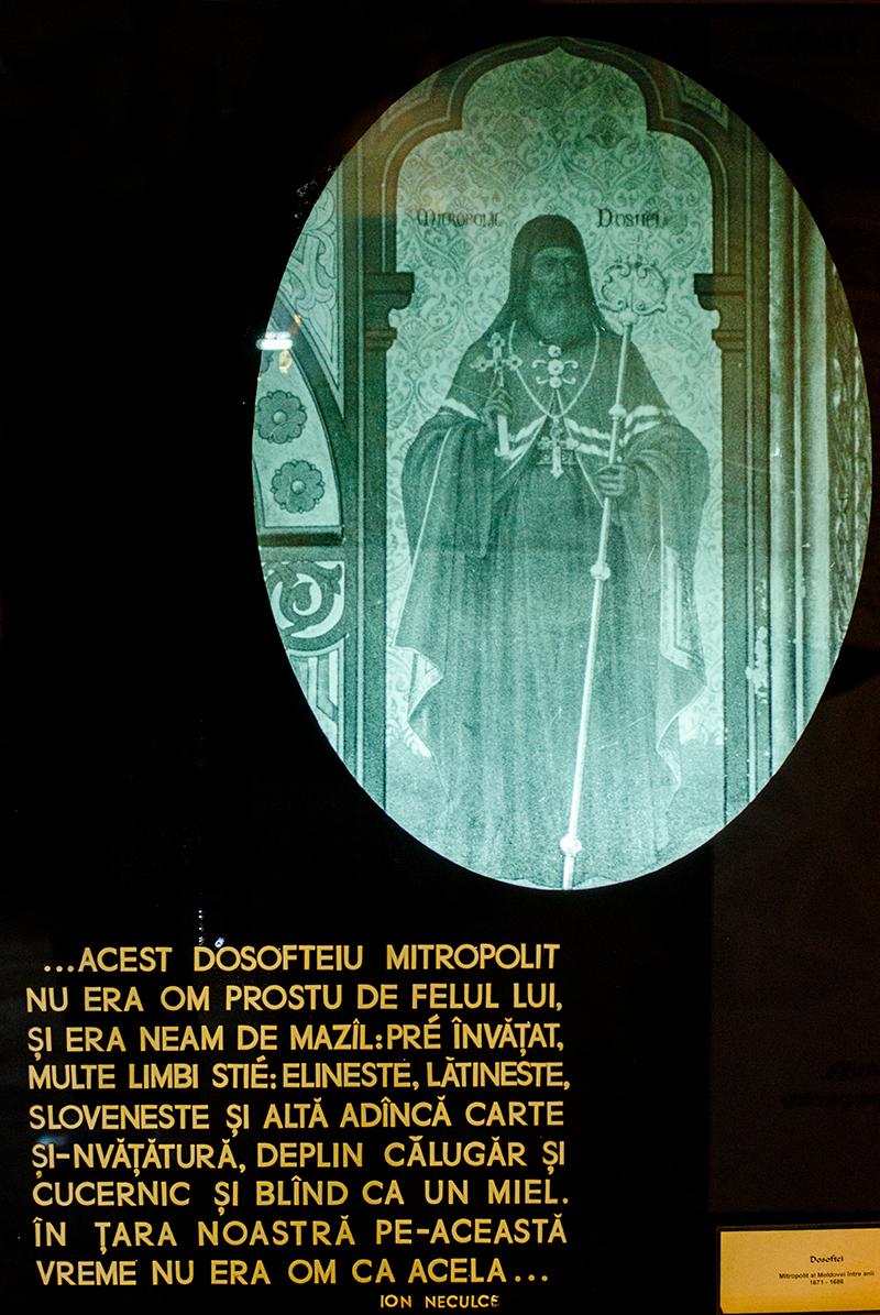 Casa Dosoftei Iaşi Psaltirea în versuri limba română interior 9