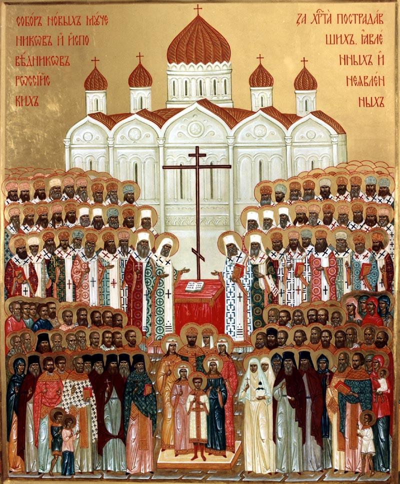 Icoana tuturor sfinților din Biserica Ortodoxă Rusă, care au căzut în prigoana comunismului, evocați la Congresul Internațional de Teologie de la București
