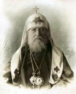 Patriarhul Tihon - un model de credință și smerenie