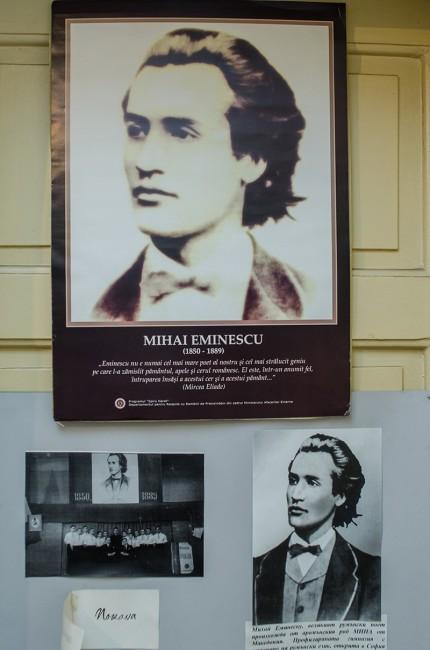 aromânul Toma Kiurkciev Sofia Bulgaria despre originea lui Eminescu interior