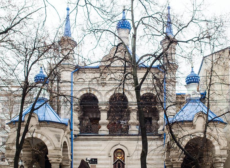 """Biserica Sfânta Teodora de la Sihla, fosta capelă a Gimnaziului de fete """"Natalia Dadiani"""""""