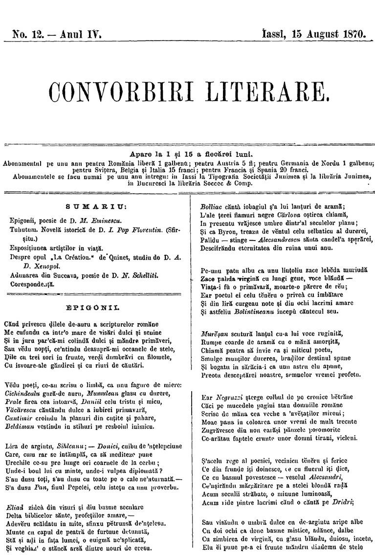 Epigonii - un elogiu adus de către marele Poet Mihai Eminescu celor care au fost părinții limbii române literare, printre care şi Barbu Paris Mumuleanu