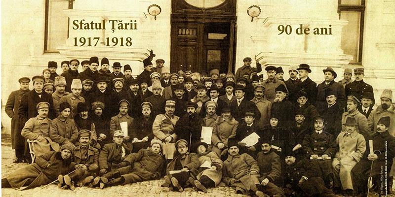 Sfatul Țării din care făcea parte și Pantelimon Halippa, personalitate marcantă a mișcării unioniste din Basarabia