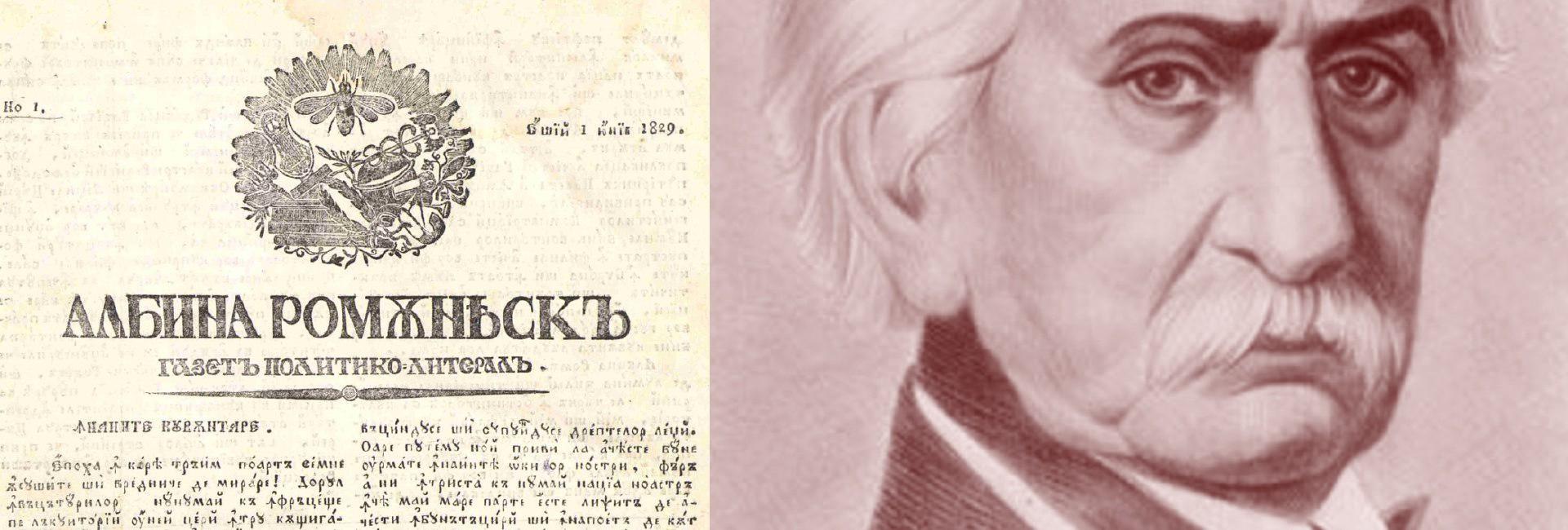 Gheorghe Asachi fabula românească prima instituție de învățământ superior modernă din Moldova slider