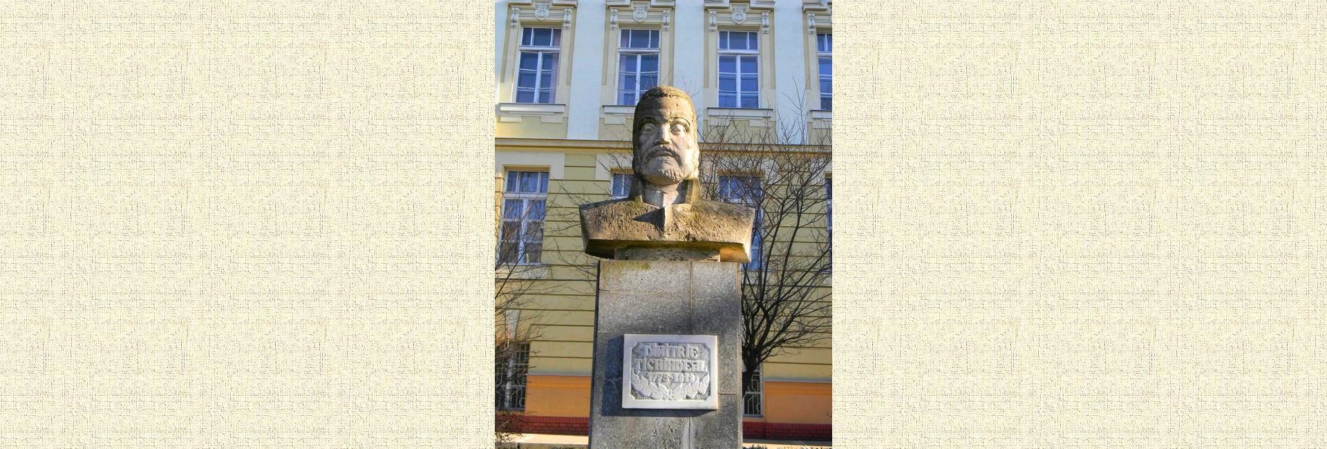 istorie literară Dimitrie Ţichindeal fondator prima şcoală pedagogică românească Banat slider