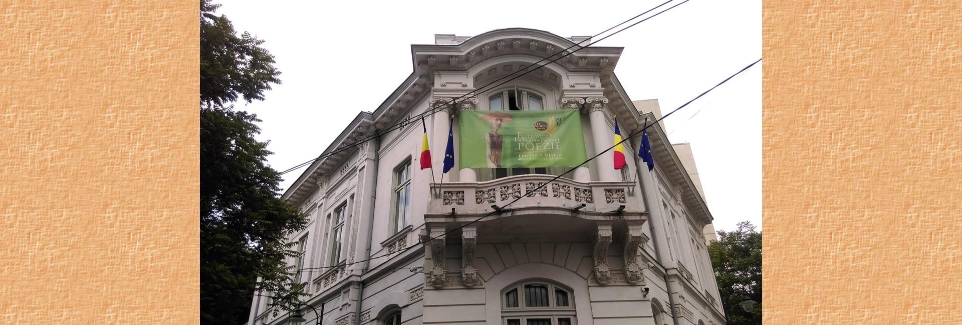 Muzeul Național al Literaturii Române muzeu cultură poezia românească literatura română slider