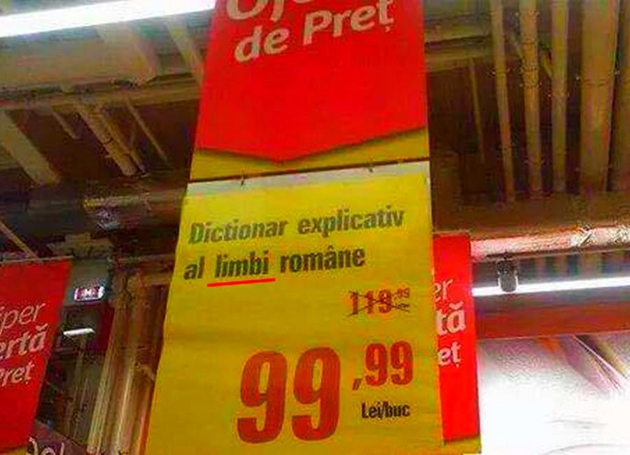opinie nu rataţi Centenarul România la doar 99 bani reclamă slider