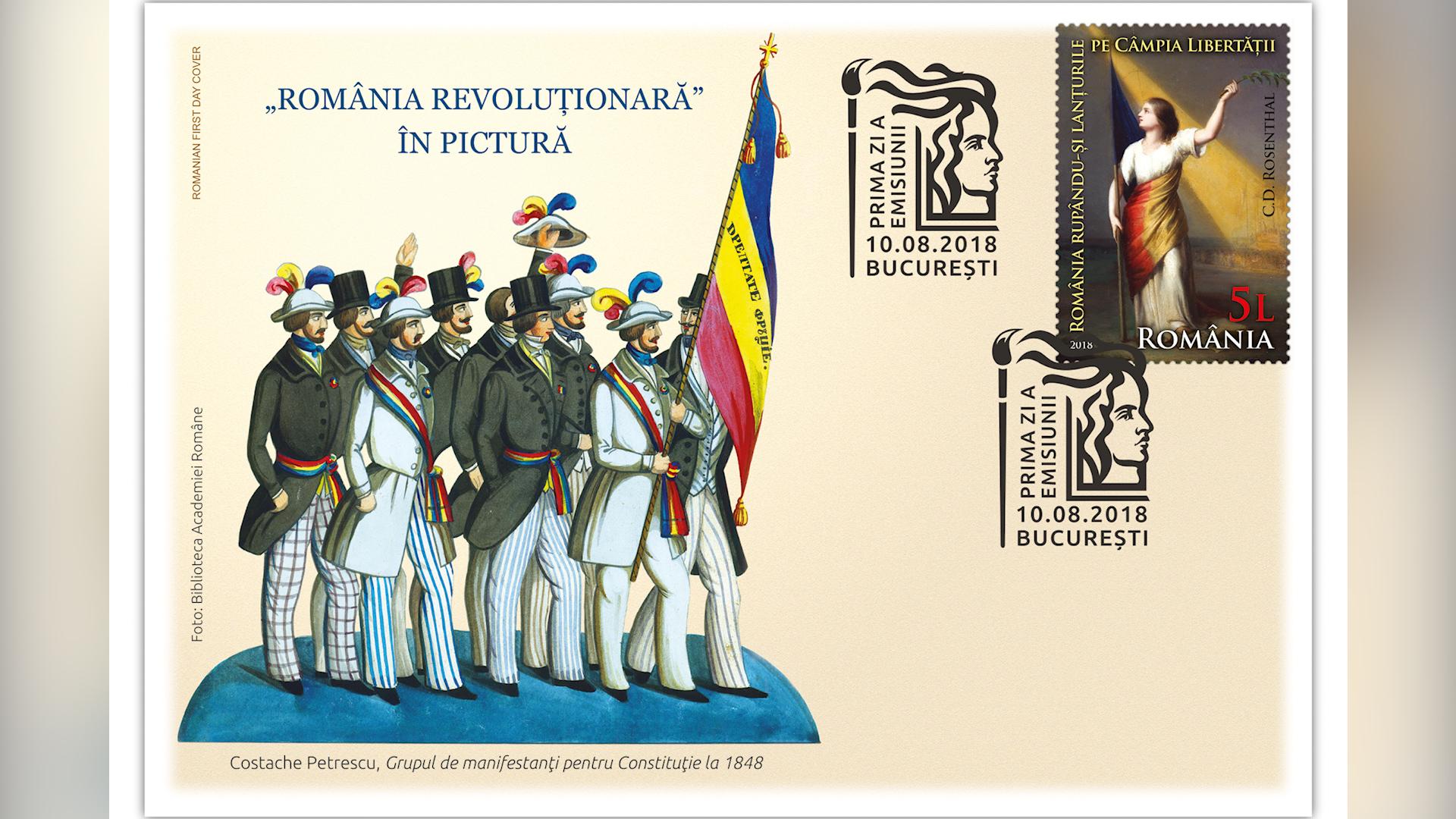 Steagul României la 1848. Emisiune filatelică a Romfilatelia, 2018