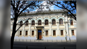 Liceul Gheorghe Lazar