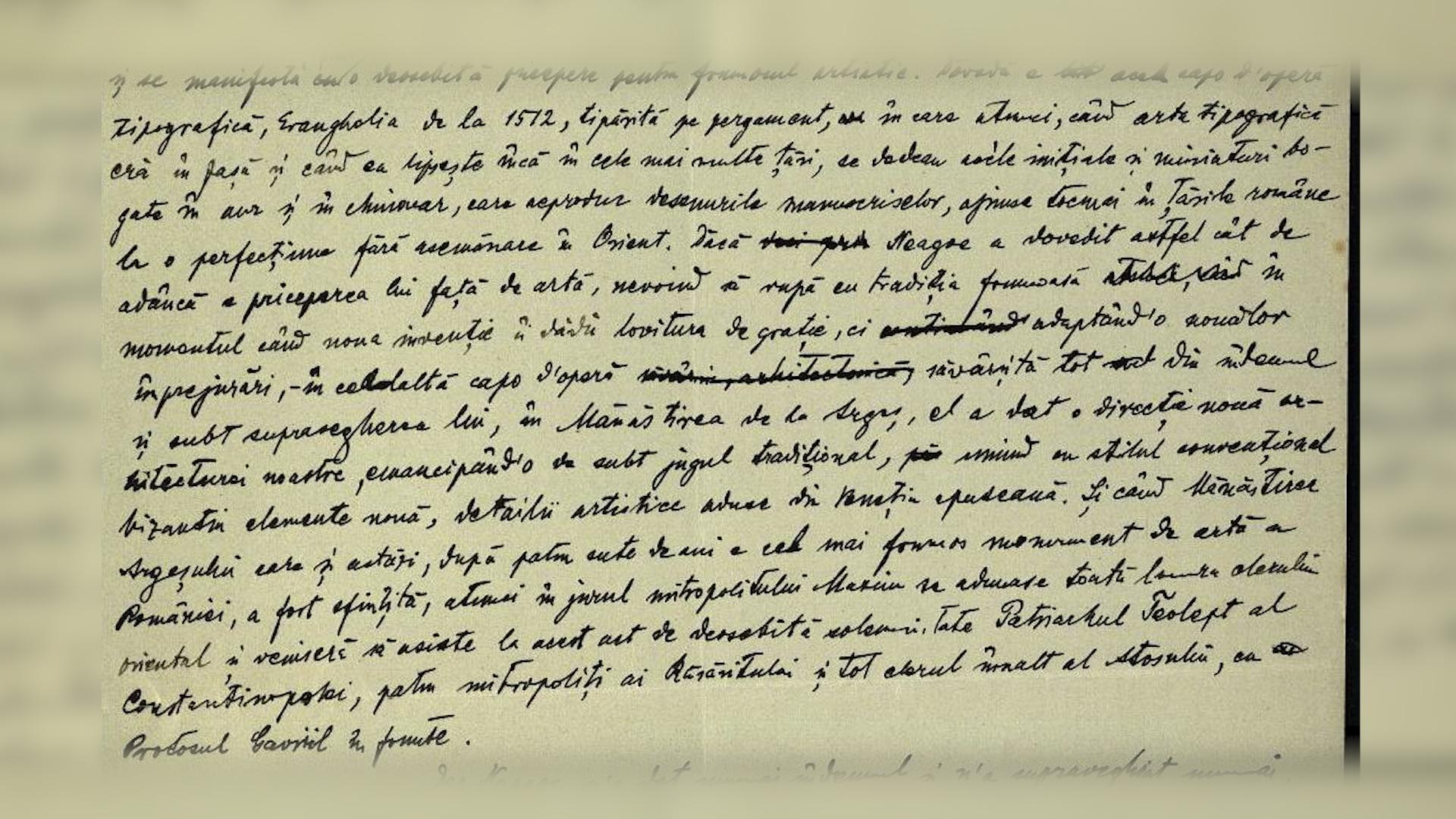 Fragment din discursul lui Sextil Pușcariu. Manuscris aflat la Biblioteca Națională