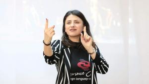 Lavinia Chițu (1)