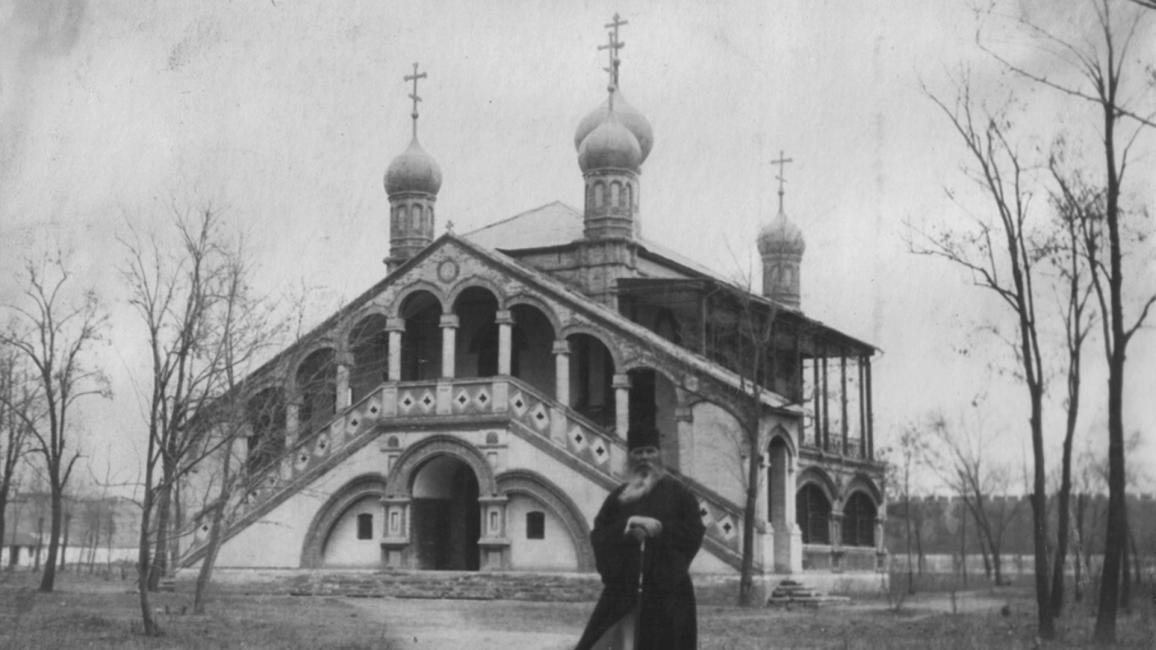 Biserica ridicată în cinstea martirilor chinezi