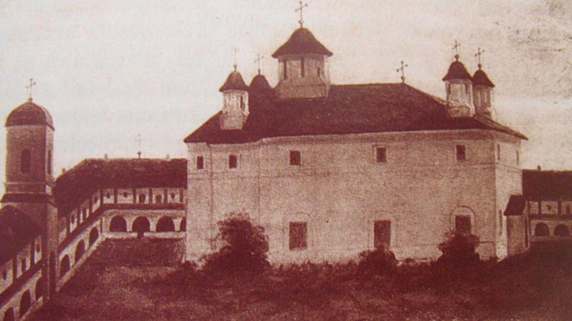 Mănăstirea Sărindar în anul 1836