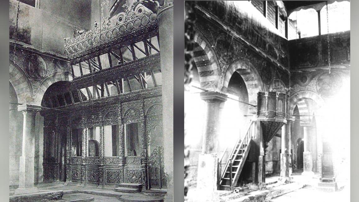 Catapeteasma și amvonul bisericii înaintea demolării