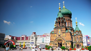 Catedrala Sfânta Sofia din Harbin, China