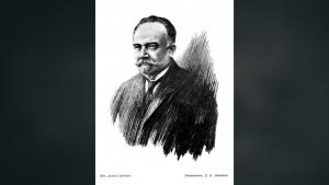 Avocatul C. G. Dissescu, cel de-al doilea reprezentan al Ministerului Instrucțiunei Publice