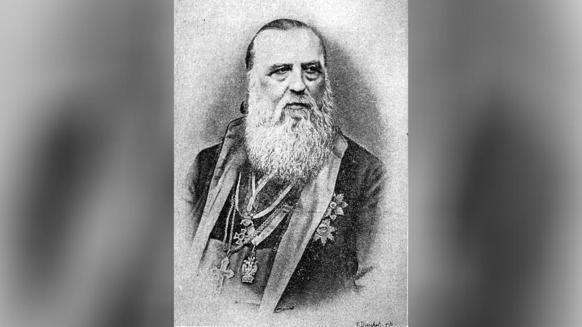 Mitropolitul Andrei Șaguna